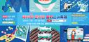 제22회 온라인 봉화은어축제!