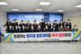 경상북도시군의회의장협의회, 제286차 월례회 성주군에서 개최