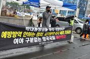 탄핵진실도 덮고가면 대한민국은 베네수엘라처럼 보수야당이 사라진다!