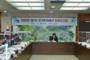 2022년 제2차 국가투자예산 발굴 보고회 개최