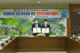 '재생에너지 보급 활성화'를 위한 상호협력 MOU 체결